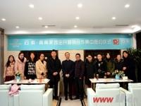 青青家园全民营销合作签约仪式隆重举行