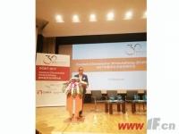 德中研讨会点赞青青家园 智慧地产国际瞩目