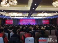 青青家园智慧地产4.0品牌盛典引爆全城