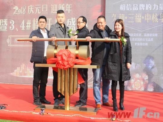 新年头件大事 云鼎家园3、4号楼盛大开盘-连云港房产网
