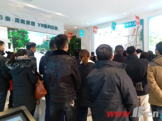 本周六青青家园18、19#楼认购将盛启-连云港房产网
