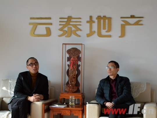 云泰董事长李永国再次揭秘智慧地产4.0-连云港房产网