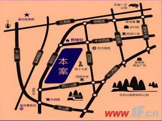 万润华泰:1万抵1.2万 老带新同步进行-连云港房产网