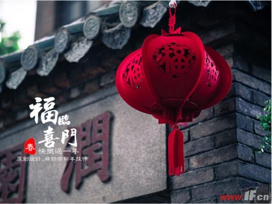 福聚情结笼情美意 来铂悦府一起寻味新年-连云港房产网