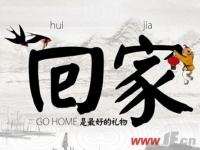 返乡置业好选择 上海之春洋房准现房热销