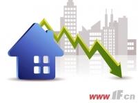 一线城市房价回落 坚持房地产调控不动摇