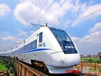 合肥至新沂高铁开建 连云港将2小时到合肥
