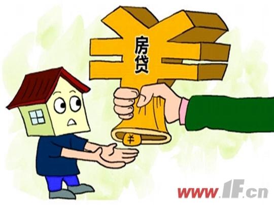 利率上涨 额度受限 今年房地产信贷紧-南通房产网