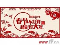 春节不打烊 海州区在售楼盘假期值班表出炉