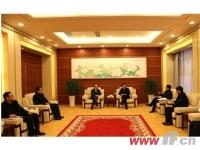 同科集团董事长杨波赴灌云县进行项目考察