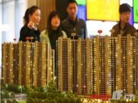 连云港这些楼盘 你最关心的房价出来了!