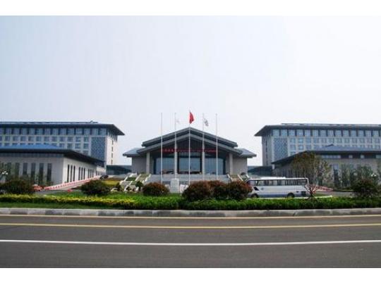 海州湾会议中心