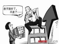 连云港买房市民:交了定金卖家反悔怎么办?