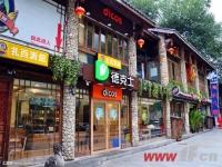 连云港规划10条商业街 在你家附近吗?