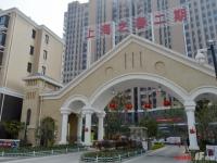 高层价格买排屋 上海之春预计六月迎交付