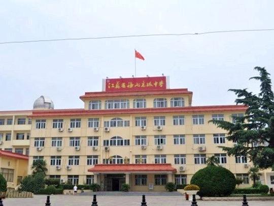 连云港海州中学
