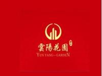 灌云·云阳花园