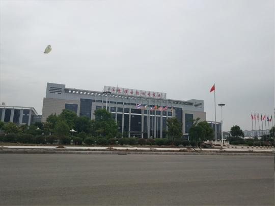 开发区办公楼
