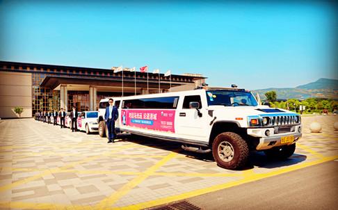 5月27日海州吾悦广场区域发展论坛即将隆重举行!