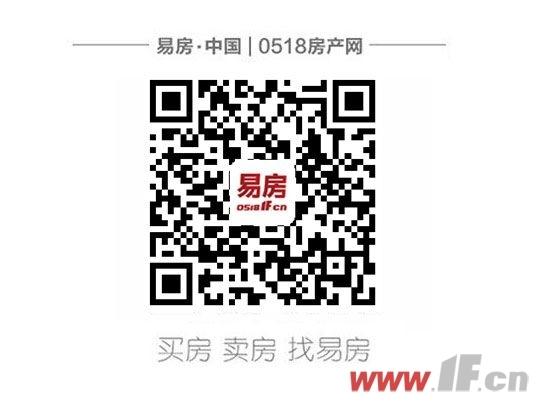 一荐千金 德惠尚书房全民经纪人进行中-连云港房产网