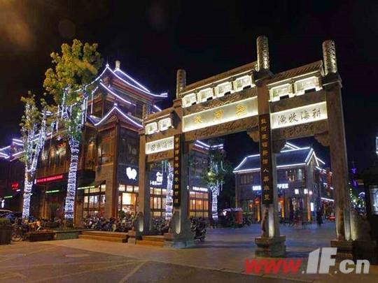 海州区10条特色街区改造方案出炉-连云港房产网