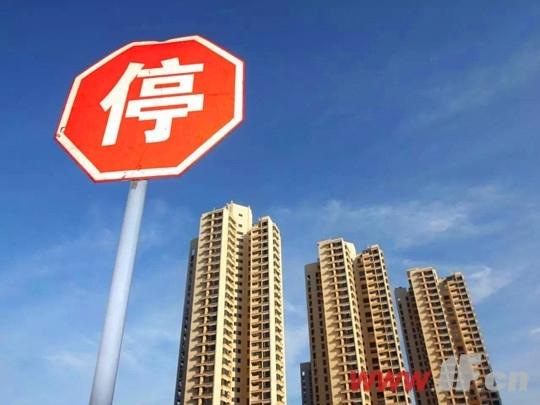 楼市调控已多达120次 逐渐向三四线转移-连云港房产网