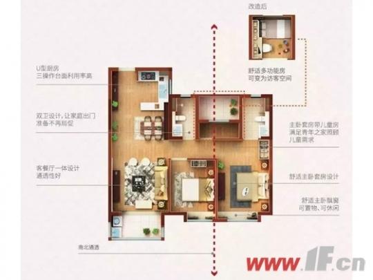 东庐童经理:在连打造一线城市人居户型住宅-连云港房产网