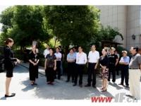 唐山市政协莅临同科•汇丰国际考察物业工作