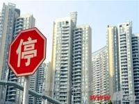 楼市调控重点转向三四线城市 释放什么信号