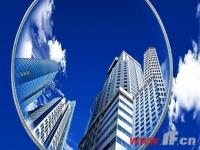 央行报告:房地产市场发展总体平稳