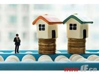 七部门启动治理房地产市场乱象专项行动