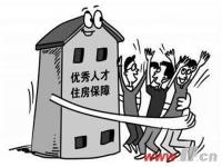 淮工教师兑付连云港市首张人才购房券