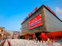 海州吾悦广场品牌商家签约盛典圆满落幕