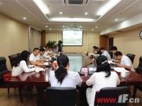 易家·伊山温泉小镇规划设计方案获高度认可