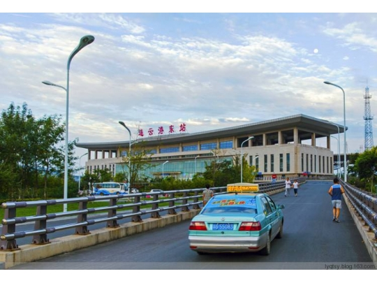 连云港东站