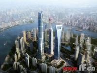 工行、农行调整上海首套房贷利率至9折