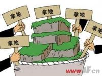 土地市场预计低价成交或成趋势