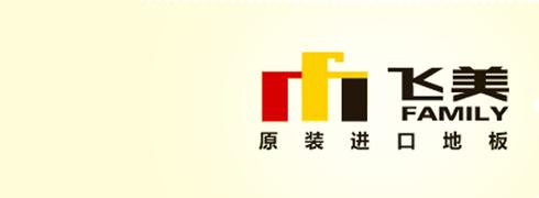 飞美网络报名享500元优惠