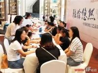 财信·铂悦府中国传统工艺团扇手绘风雅落幕