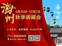 现房任性!上海之春买就送15万装修主材