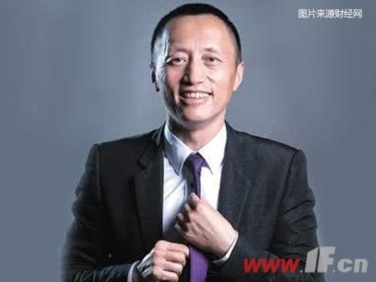 万科董事会主席郁亮:房地产行业转折点来了-徐州房产网