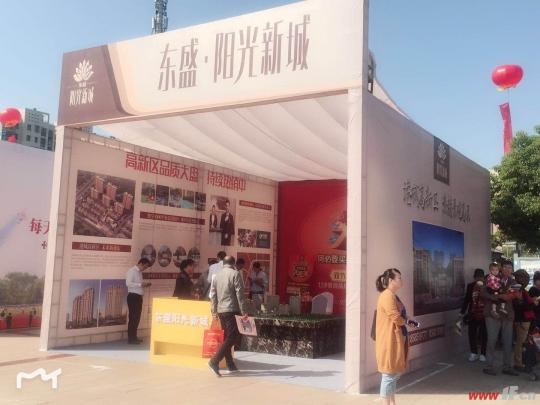 阳光新城张睿:市场在变 好的产品永远不变-连云港房产网