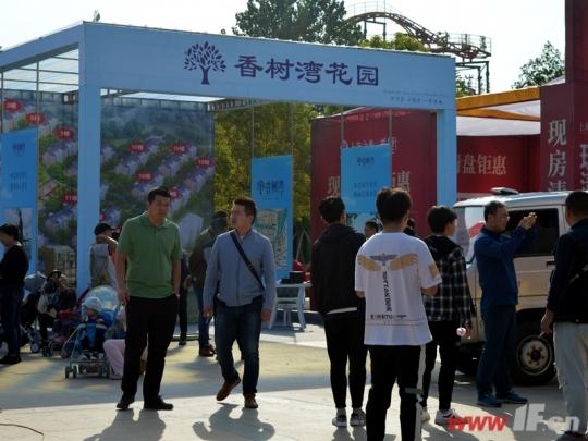 不负想象 香树湾花园亮相海州秋季房展会-连云港房产网