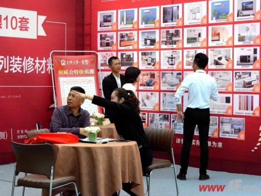 上海之春:以匠人精神铸就品质人居-连云港房产网