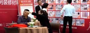 上海之春:以匠人精神铸就品质人居