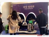 财信铂悦府VR科技国庆体验周活动圆满落幕