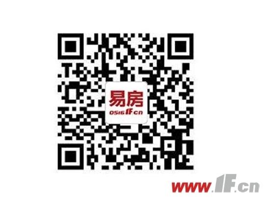 青青家园智慧地产4.0示范区惊艳绽放-连云港房产网