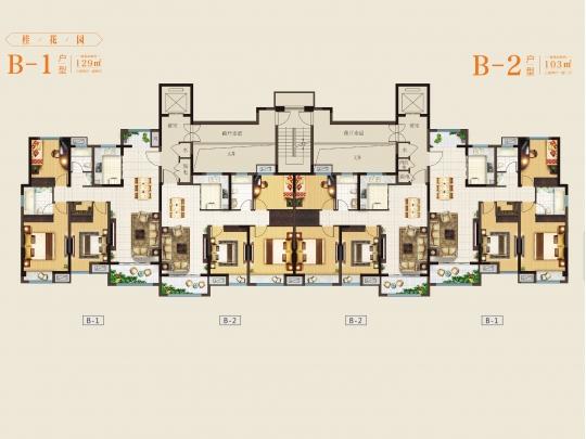 桂花园B-2户型