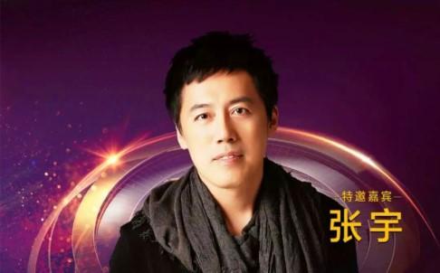 张宇演唱会12月2日与你相约赣榆体育馆,不见不散!