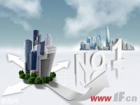 财信发展为多家子公司 新增13亿担保额度